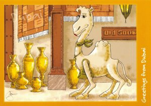 United Arab Emirates Postcard, Greetings from Dubai, UAE, Middle East, Camel GE5
