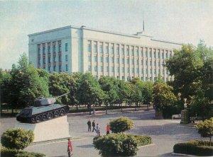 Postcard Belarus Minsk tank war artillery picture