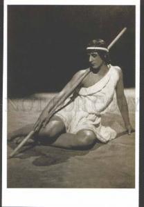 112052 Michel FOKINE Russian BALLET Dancer DAPHNIS & CHLOE