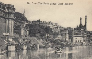 BENARES , India , 00-10s ; The Puch ganga Ghat