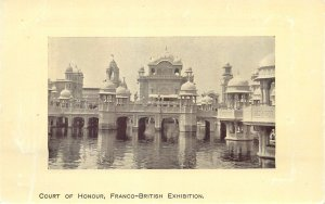 Postcard exhibitions Court of Honor Franco-British Exhibition palace