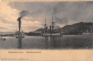 BR73693 wladiwostock ship bateaux vladivostock  russia