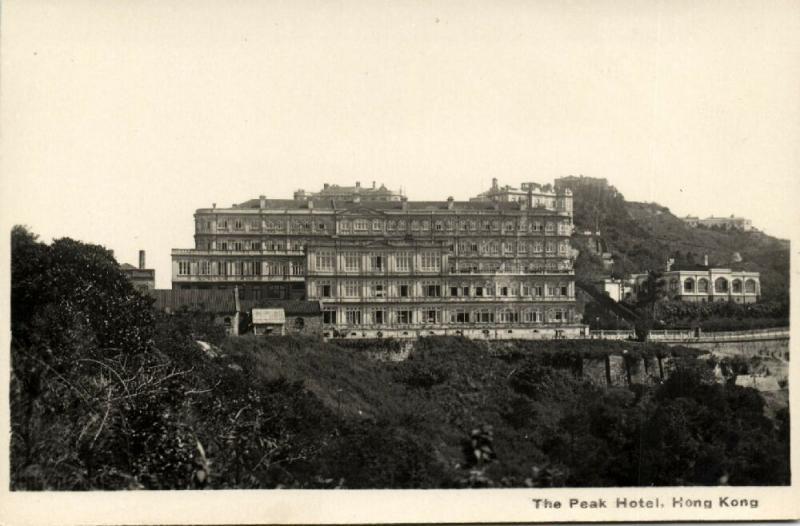 china, HONG KONG, The Peak Hotel (1920s) Lee Fong RPPC Postcard