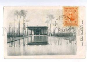 193231 IRAN Persia ISFAHAN Vintage RPPC w/ stamp 1924 year