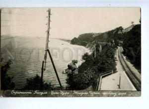231571 GEORGIA BATUM Railways Tsikhisdziri Vintage photo