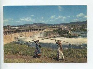 3179579 UGANDA owen falls dam Jinja busoga woman postcard