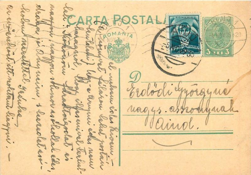 Cluj via Aiud 1935 correspondence stationery post card Romania Carol II 3 LEI