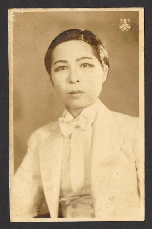 China Actor Actress vintage rppc real photo postcard
