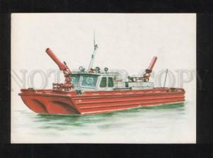 072733 Fireman engineering River fire ship Prometey Old PC