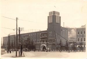 Yokosuka Japan~US Naval Station~Enlisted Men's Club~Club Alliance~c1949 RPPC