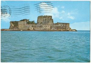 Greece, NAUPLIA, The Picturesque Bourtzi, mailed from Israel, 1982 used Postcard