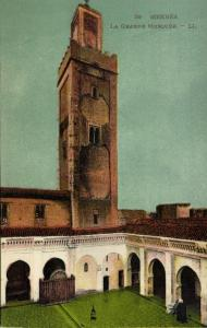 morocco, MEKNES, The Great Mosque, Islam (1910s) LL