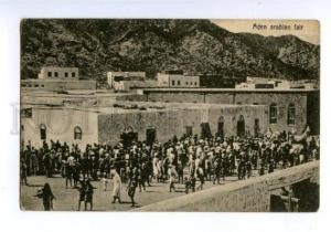 147404 Yemen ADEN Arabian fair Vintage postcard