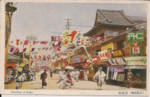 JAPAN Osaka, Dotonbori, Market 1920s, Stores, Parasol, Flags, Street Scene