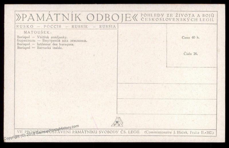 Czech Legion in Russia WWI Borispol Soldier Artist Signed Patriotic Card 90303