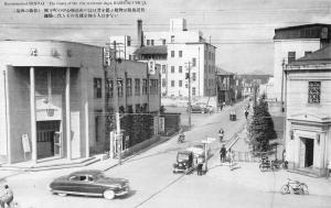 Sendai Japan Bashono Tsuji Vintage Postcard J927946