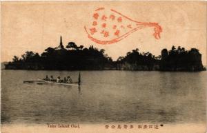 CPA Take Island Omi JAPAN (725892)