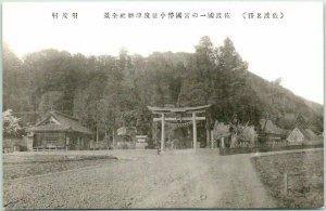 Vintage JAPAN Japanese Postcard Shrine Temple Torii Gate Scene Unused