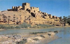 Morocco Le Maroc Pittoresque, Cosbah de Tifoultout Panorama