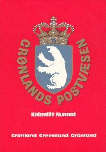 Kalaallit Nunaat, GREENLAND, Coat of Arms, 1982