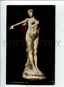 3139644 Eva NUDE Woman w/ Apple by Max VALENTIN vintage PC