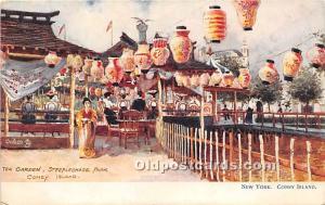 Tea Garden, Steeplechase Park Coney Island, NY, USA Amusement Park Unused