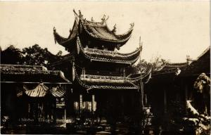 SINGAPORE PC REAL PHOTO Chinese Temple (a1502)