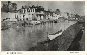 iraq, BASRA BASRAH البصرة , Ashar Creek (1930s) Postcard