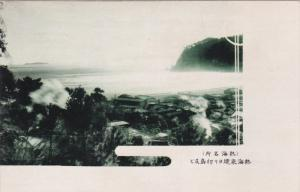 waterfront village , Japan , 00-10s