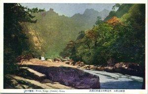 korea coree, Mount Kongo, Kumgang Mountains (1910s) Postcard (6)