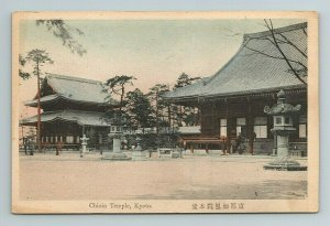 Chioin Temple Kyoto Japan Japanese Tinted Colored Vintage Postcard