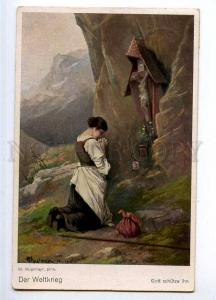 189962 WWI Pray about Soldier by KUGLMAYR Vintage Military PC