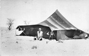 uk42008 tente de nomade mauritanie mauritania folklore costume