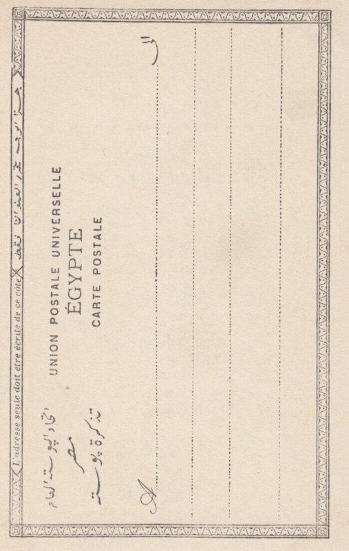 Le Caire , Egypt , 00-10s ; Vendeurs d'Eau