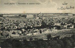 PC CPA SYRIA, ALEP, PANORAMA ET CASERNE TURQUE, Vintage Postcard (b16570)
