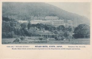 KYOTO , Japan , 00-10s; Miyako Hotel