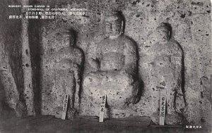 Buddhist Image Carved in Stone Wall of Oya Temple Utsunomiya Japan Unused