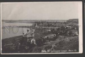 115267 Ukraine ODESSA Kuyalnitsky Liman Vintage POSTCARD