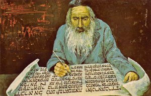 Artist Morris Katz Post Card of Painting Repairing the Scroll Unused