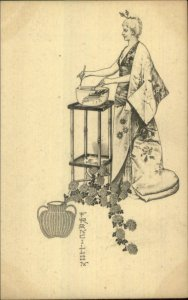 White Woman in Asian Kimono w/ Lobster in Bowl c1900 Postcard UNUSUAL