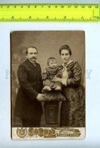 204687 Adjara Armenian family photo Egorov Batumi CABINET