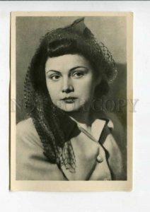 3159104 SERGEYEVA Russian Soviet MOVIE DRAMA Actress PHOTO
