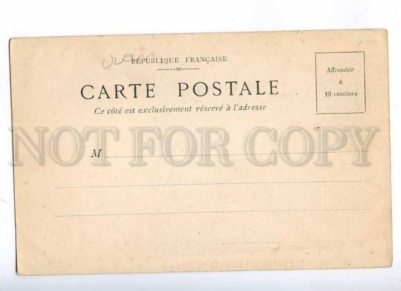 193193 IRAN Persia ISFAHAN Hazar Tcham Vintage postcard