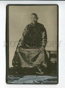 3158968 TIBET 13th Dalai Lama Thubten Gyatso Vintage photo