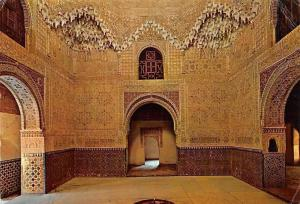 Spain Granada Alhambra The two Sisters Room, Sala de dos Hermanas