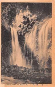 Japan Old Vintage Antique Post Card Famous Place of Nikko Unused