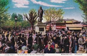 Japan Tokyo Bronze Statue Of The Late Takamori Saigo