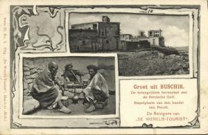 iran persia, BUSHEHR شیربندر بوشه, Town View, Group of Man (1903) Postcard