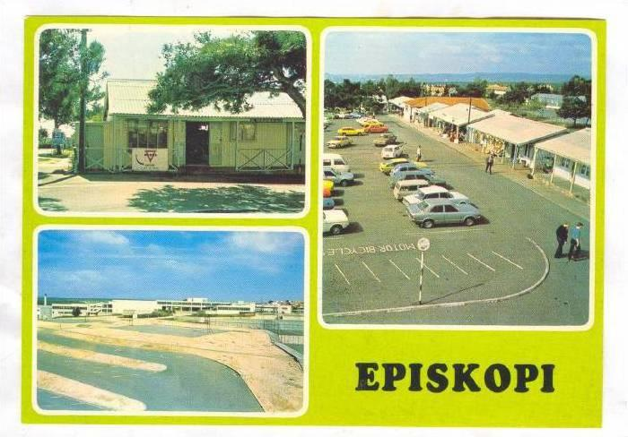 3-views, Episkopi, CYPRUS, 1960s