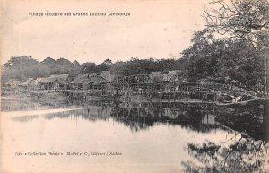 Village lacustre des Grands Lacs Cambodia, Cambodge Unused
